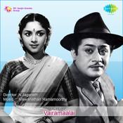 Vairamaalai Tml Songs