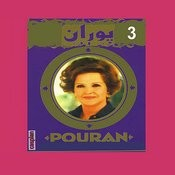 Pouran, Vol. 3 - Persian Music Songs