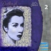 Delkash, Vol. 2 - Persian Music Songs