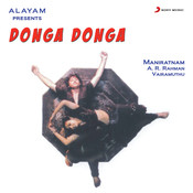 Donga Donga (Original Motion Picture Soundtrack) Songs