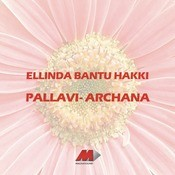 Ellinda Bantu Hakki Songs