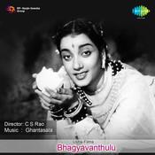 Bhagyavanthulu Songs