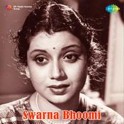 Swarna Bhoomi Songs