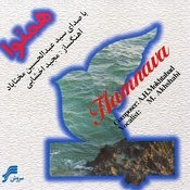 Hamnava(Iranian Traditional Music) Songs