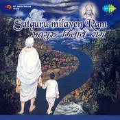 Satguru Milaye Ram Songs