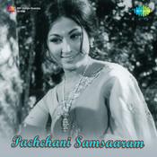 Pachchani Samsaaram Songs