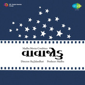Vavajodu Guj Songs