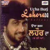 Surinder Shindha - Ucha Burj Lahore Da Songs