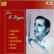 Jon B Higgins Sobhillu Sapataswara Songs