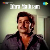 Ithramathram Songs