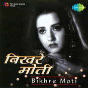 Bikhare Moti Songs
