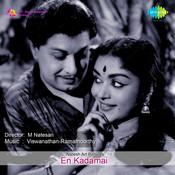 En Kadamai Songs