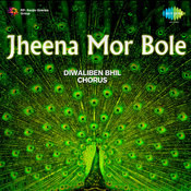Maa Pavate Gadhthi - Veena Mehta Song