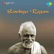 Sandhyarag Knacher Swarga Songs