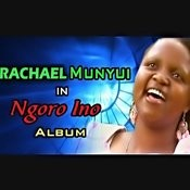 Ngoro Ino Songs