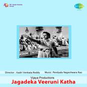 Jagatheka Veeruni Katha Songs