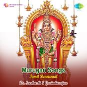 Murugan Songs Tamil Songs