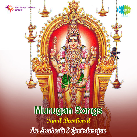 Lord murugan mantras download