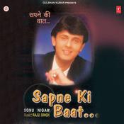 Sapne Ki Baat Songs