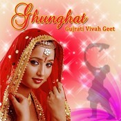 Ghunghat- Gujrati Vivah Geet Songs