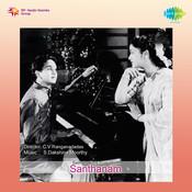 Santhanam Tml Songs