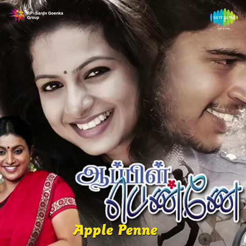 apple penne song mp3 download