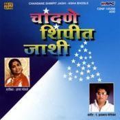 Asha Bhosle Chanane Shimpit Jashi Songs