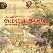 Chinese Garden Songs