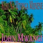 Utonga Munene Song