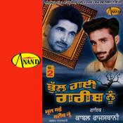 Bhull Gaiy Gareeb Nu Songs