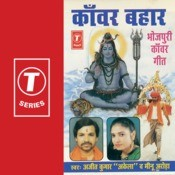 Kanwar Bahaar Songs