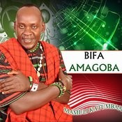 Bifa Amagoba Songs