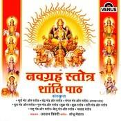 Shani Mantra Aur Stotra Song
