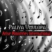 Paliya Umulopa Songs