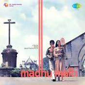 Madhumalti Songs