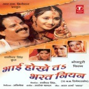 Bhai Hokhe Ta Bharat Niyan Songs