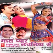 Bhaeel Pyar Nachaniya Se Songs