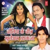 Choliya Ke Cheej Khuleaam Laukata Songs
