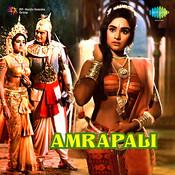Amrapali Songs