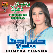Pardesi Dhola, Vol. 3 Songs