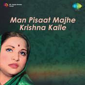 Man Pisaat Majhe Krishna Kalle Songs