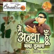 Bhaj Sai Song