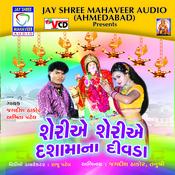 Dasha Maano Divdo Song