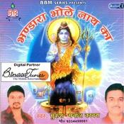 Bhandara Bhole Naath Ka Songs
