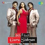 Guru Sishyan Songs
