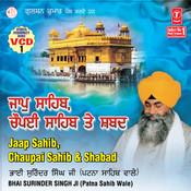 Jaap Sahib,chaupai Sahib, Shabad Songs