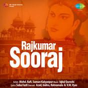 Rajkumar Sooraj Songs