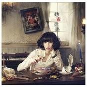 Kandokuchouaku Songs