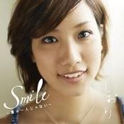 Smile-Kimi wa hitori jya nai- Songs