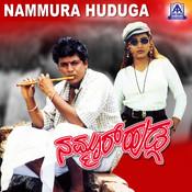 Nammoor Hudga (Original Motion Picture Soundtrack) Songs